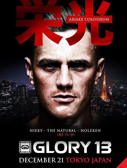 12月21日Glory再战东京,规则做调整