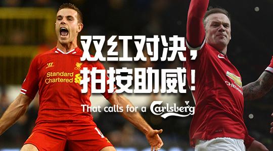 利物浦vs曼联直播 英超(3.22)