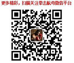 加西亞︰波特只是嘴上說說不想打,香港交友討論區