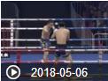 武林风2018年5月6日视频