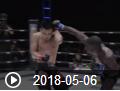 勇士的荣耀2018年5月6日视频