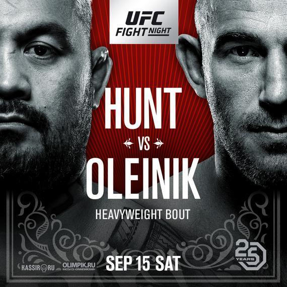 UFC Fight Night 136完整视频
