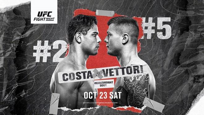 UFC格斗之夜:科斯塔 VS 维托里赛事前瞻